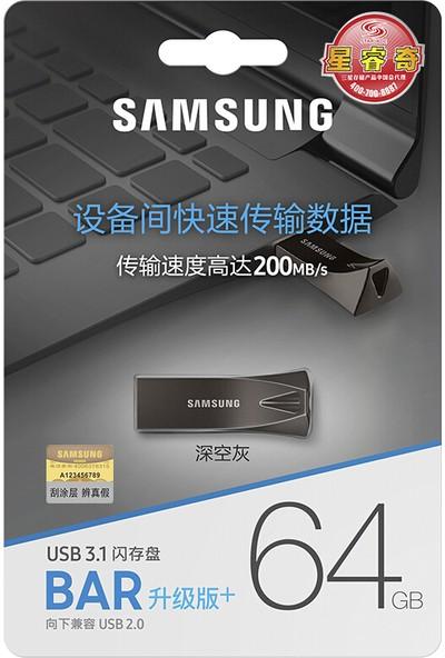 Samsung Bar Artı 200 MB / S 64 GB USB 3.1 Gen 1 Flash (Yurt Dışından)
