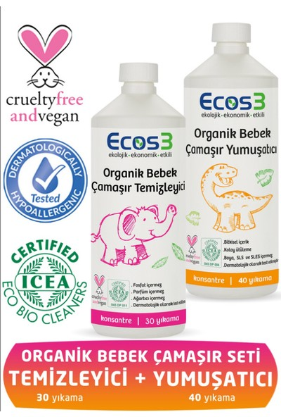 Ecos3 Organik Bebek Çamaşır Seti - 2 Ürün