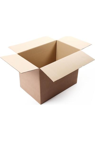 Boxplant E Ticaret Karton Taşıma Kolisi 20 x 20 x 20 cm - 10 Adet