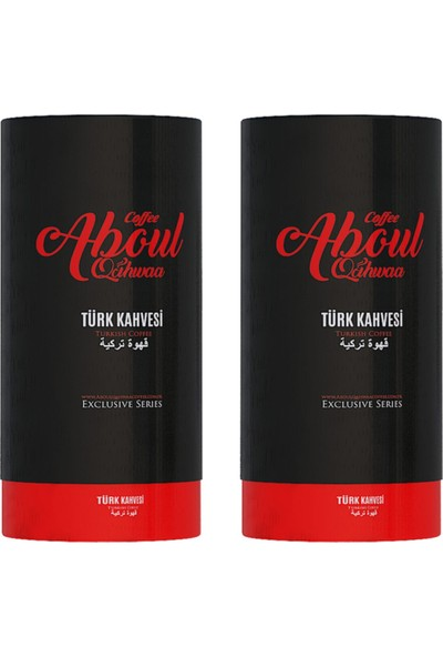 Aboul Qahwaa Exclusive Türk Kahvesi 250 gr 2'li