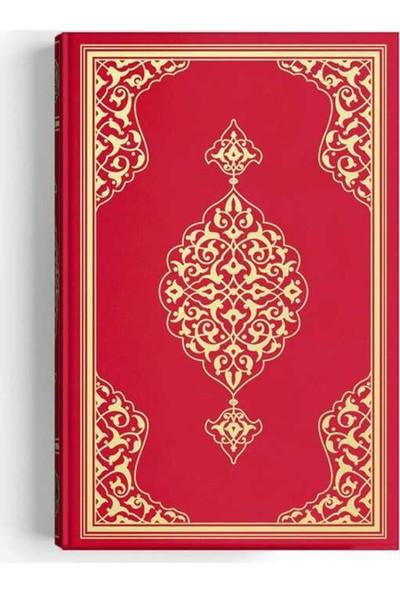 Orta Boy Kur'an-I Kerim (2 Renkli, Kırmızı, Mühürlü)