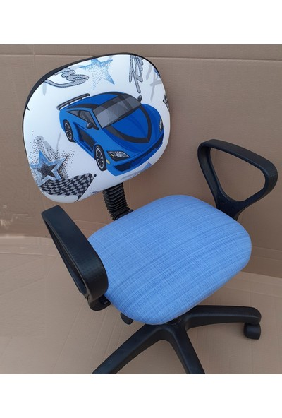 Depolife Çocuk Genç Koltuğu Ralli Araba Desenli Sandalye