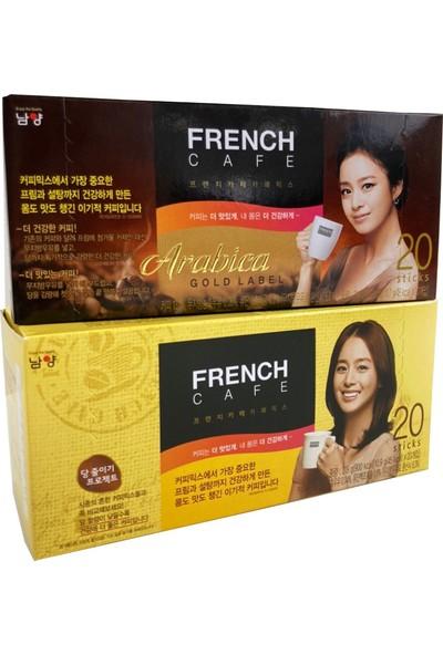 French Cafe Kore Kahve French Cafe Arabica&mix 3ü1 Arada Kahve 2'li Set
