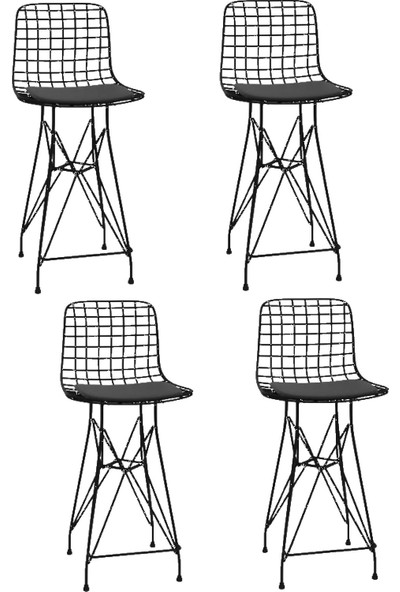 Knsz Orta Boy Tel Bar Sandalyesi 4 Lü Mağrur Syhsyh 65 Cm Oturma Yüksekliği Mutfak Bahçe Cafe Ofis