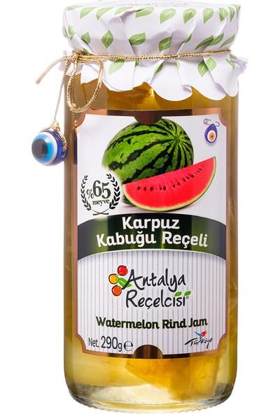 Antalya Reçelcisi 290 gr Karpuz Kabuğu Reçeli