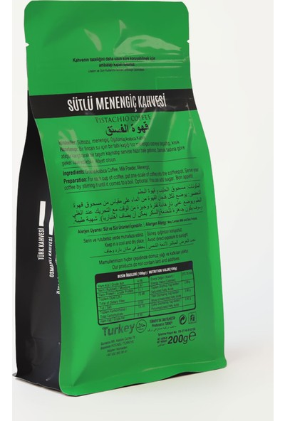 Aboul Qahwaa Blok Bottum Sütlü Menengiç Kahvesi 200 gr