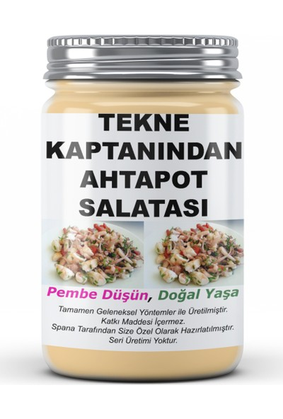 Spana Tekne Kaptanından Ahtapot Salatası Ev Yapımı Katkısız 330 gr