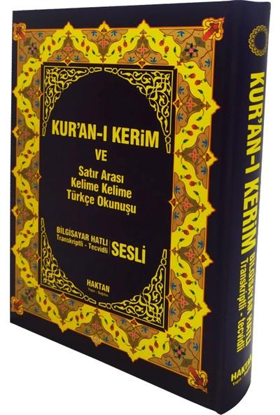 Türkçe Okunuşu Sesli Kuran-ı Kerim Rahle Boy