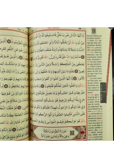 Mühürlü Kur'an-ı Kerim ve Yüce Meali Cami Boy
