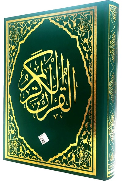 Yeşil Renkli Cami Boy Kuran-ı Kerim