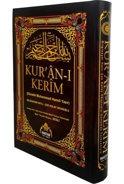 Türkçe Okunuşlu Satır Altı Kelime Mealli Rahle Boy Kuran-ı Kerim Siyah