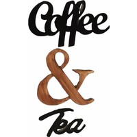 Oteberry Coffee & Tea Yazı Duvar Dekoru