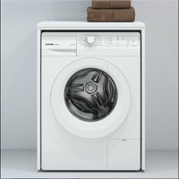 Dewoody Çamaşır Makine Alt Dolabı