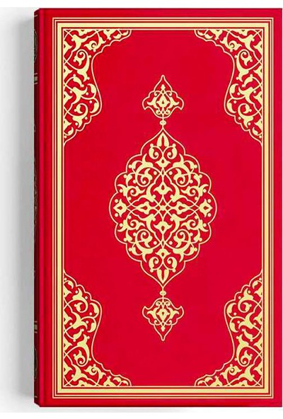 Hayrat 2 Renkli Kırmızı Rahle Boy Kuran-I Kerim 19X28 cm