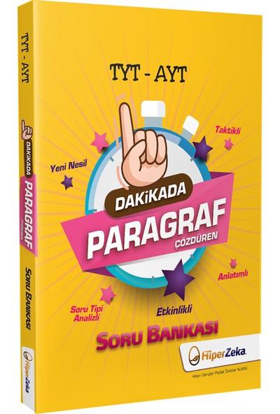 Hiper Zeka Yayınları TYT - AYT 1 Dakikada Paragraf Çözdüren Soru Bankası