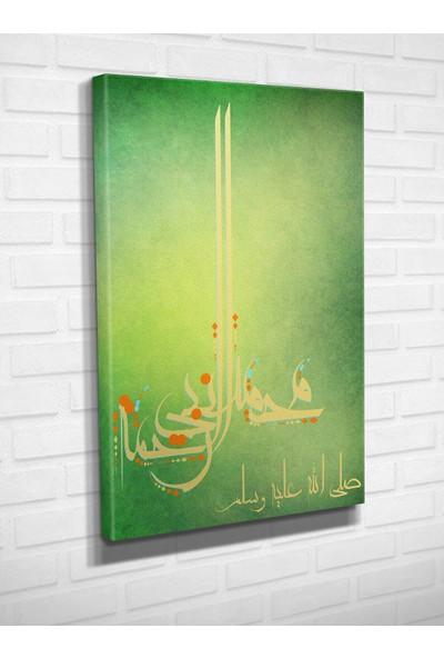 Ekon Gema Muhammedun Hatemen Nebiyy 2 Baskılı Kanvas Tablo