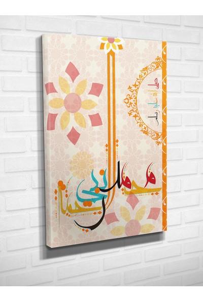 Ekon Gema Muhammedun Hatemen Nebiyy Baskılı Kanvas Tablo