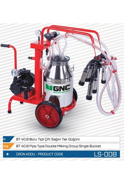 Gnc Boru Tipli Çift Sağım Tek Güğüm Süt Sağım Makinesi
