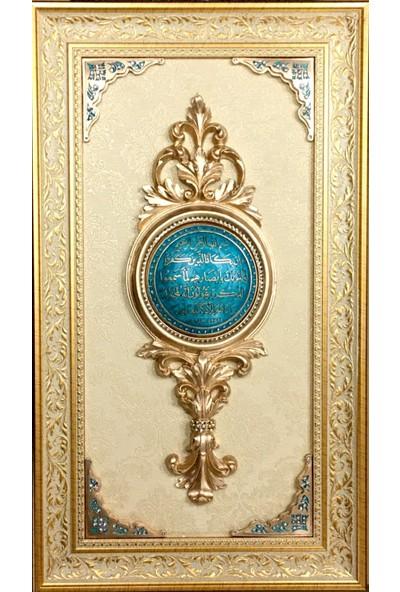 Ayetli Tablo Nazar Ayeti 65 x 37 cm Dini Tablo Islami