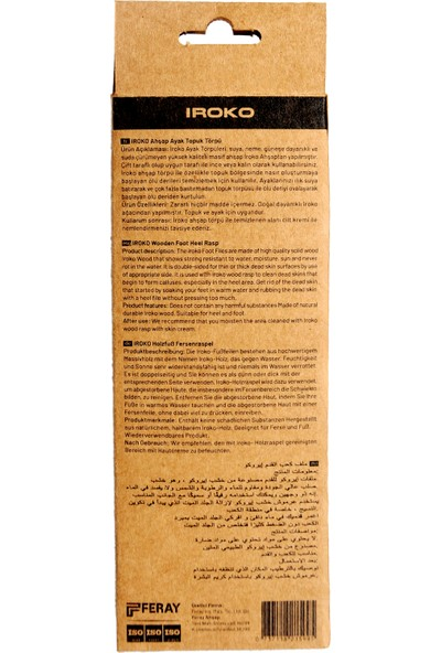 Feray Iroko Ahşap Ayak Topuk ve Nasır Törpüsü - Çift Taraflı Doğal Iroko Ağacından