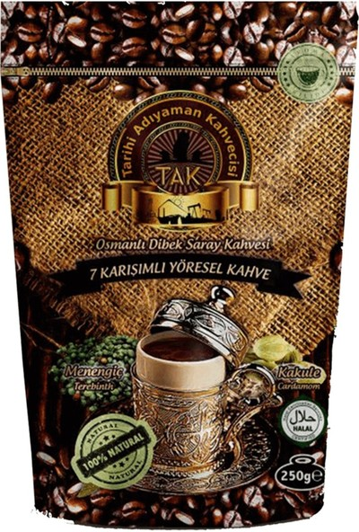 Çerez Tabağı Osmanlı Dibek Kahvesi - 250 gr