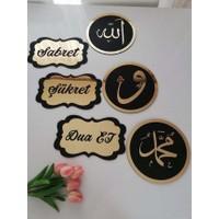 Alınteri Sabret, Şükret ,dua Et ,allah,muhammed,vav