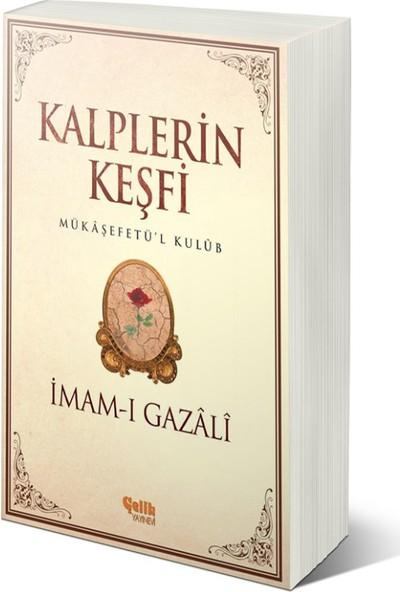 Kalplerin Keşfi - Imam-I Gazali
