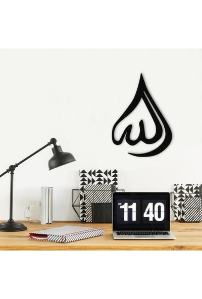 Vatmart Damla Allah(C.c) Lafzı Dekoratif Duvar Metal Tablo Ev Ofis Hediyesi