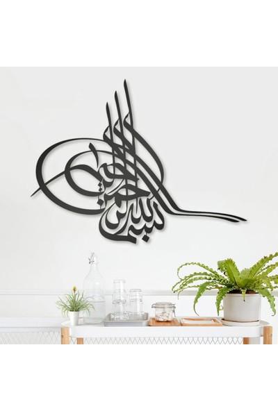 Vatmart Osmanlı Tuğrası Dekoratif Duvar Metal Tablo Ev Ofis Hediyesi