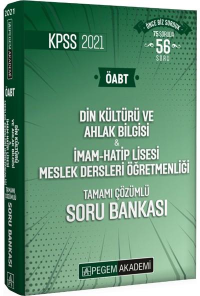 Pegem Akademi 2021 KPSS ÖABT Din Kültürü ve Ahlak Bilgisi Öğretmenliği Tamamı Çözümlü Soru Bankası