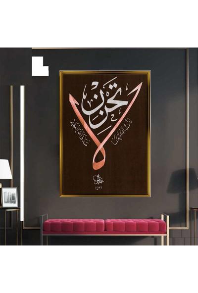 Giyense dekoratif Özel Tasarım Altın Renginde Çerçeveli Sanatsal Tablo 00395