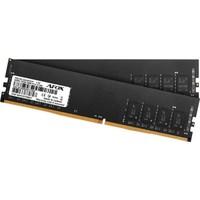 Afox 32GB 2666MHz DDR4 Ram (AFLD432FS1P)