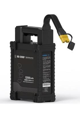 DJI MG12000P Batarya - Mg-1p Drone Bataryası
