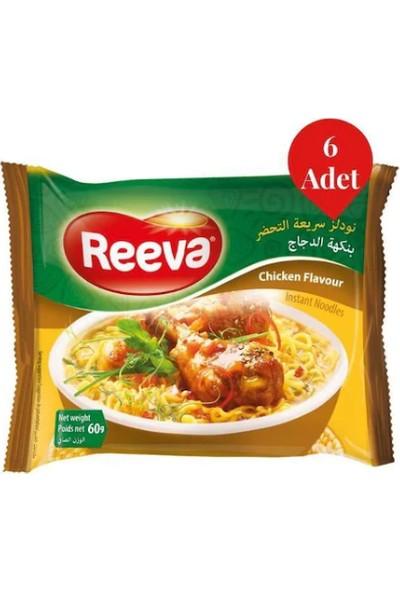 Reeva Tavuk Aromalı 60 gr 6'lı