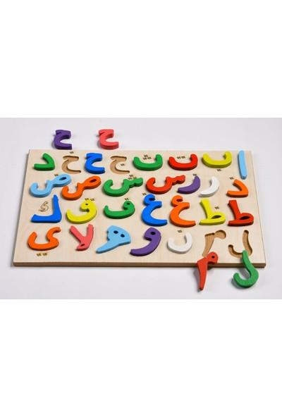 Türk Toys Ahşap Eğitici Elif Ba Bultak Puzzle Çocuk Oyuncağı