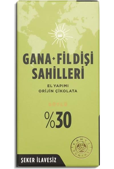 Kahve Dünyası El Yapımı Orijin Sütlü Çikolata Gana Fildişi %30 Şeker İlavesiz 100 gr