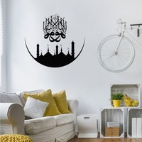 Islamic Mosque Duvar Sticker