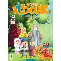 Siyer Çocuk Dergisi Uygurca