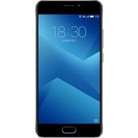 Meizu M5 Note 32 GB (İthalatçı Garantili)