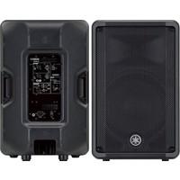 Yamaha D-Br-15 Speaker System