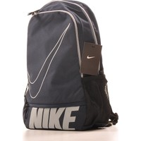 Nike Okul Sırt Çantası 4863