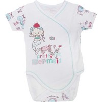 Premom 1570 Pretty Mermaid Kruvaze Bebek Body