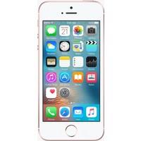 Apple iPhone SE 32 GB (Apple Türkiye Garantili)
