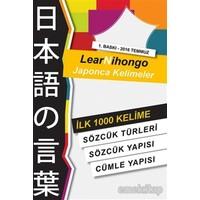 Lear Nihongo Japonca Kelimeler :İlk 1000 Kelime
