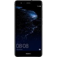 Huawei P10 Lite (Huawei Türkiye Garantili)
