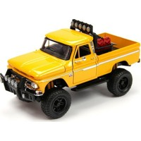Motor Max 1:24 Die-Cast Arazi Aracı Kamyonet (Sarı)