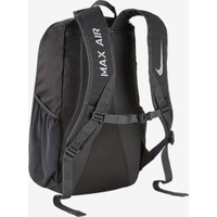 Nike Vapor Speed Backpack Sırt Çantası