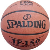 Spalding TF-150 Basketbol Topu Perform Size 5 Fiba Logolu (83-599Z)