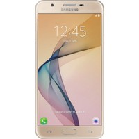 Samsung Galaxy On7 Prime Dual Sim (Samsung Türkiye Garantili)