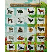 OX Resmi Tamamlama Evcil Hayvanlar Eğitici Pano